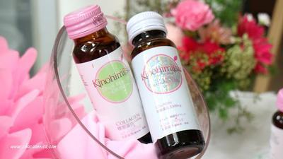 Maksimalkan Kebutuhan Collagen Dengan Kinohimitsu