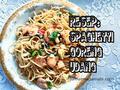 Resep: Spaghetti Goreng Udang