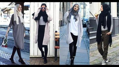Casual Outfit Recommendations For Hijabers On The Weekend