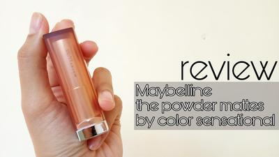 [REVIEW] MAYBELLINE THE POWDER MATTES SHADE TOUCH OF NUDE