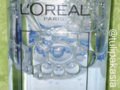 REVIEW LOREAL MICELLAR WATER