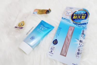 [Beauty Review] BIORE UV AQUA RICH WATERY ESSENCE  50+/PA+++
