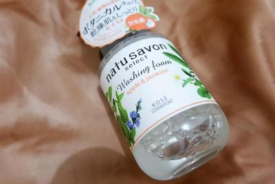 BEST JAPAN PRODUCT !!! Kose Softymo NATU SAVON SELECT Washing Foam 180ml Apple & Jasmine (Moist type)