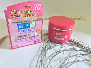 Hada Labo Perfect X Simple 3D Gel