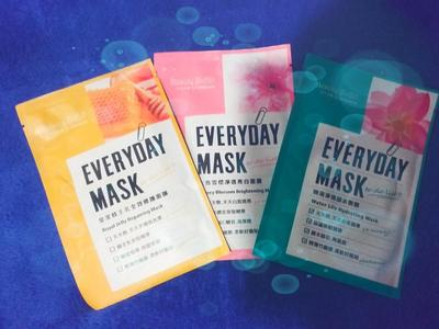 (Review) Everyday Mask Beauty Buffet by Watsons.