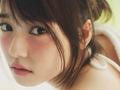 First Impression Skin Care Pencerah dari Jepang Duplair Ceramide Lotion