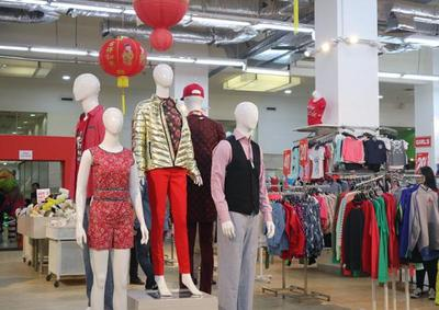 Inspirasi OOTD Fashion Imlek 2019, Belanjanya di Factory Outlet Mangga Dua Square