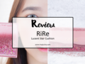 Review : RiRe Lucent Star Cushion