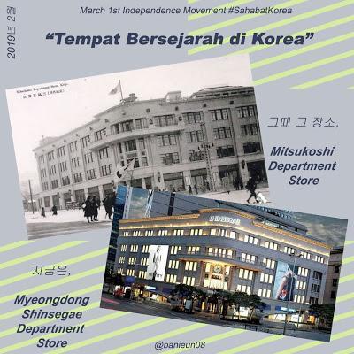 Peringatan 100 Tahun Pemerintahan Sementara Republik Korea Dan Tempat Bersejarah