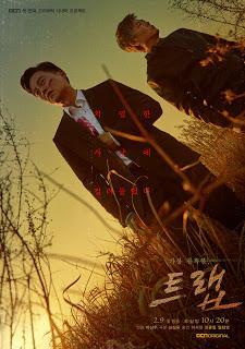 Review Drama Korea Trap