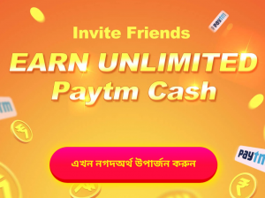 Helo App Loot – Get ₹31 Paytm Cash / Refer