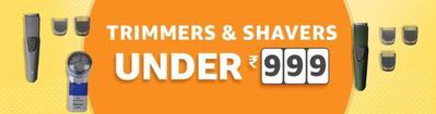 Amazon – Buy IPL Jersey On Cheap Rate
