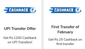 (धमाल Loot) MobiKwik App – ₹25 Instantly In Wallet For All User