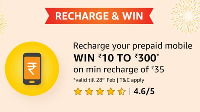 Amazon Pay ― ₹25 Unlimited Free Recharge