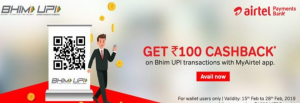 (Loot Lo) Airtel UPI ― Get ₹75 Cashback In Bank Account