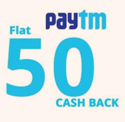 (Loot Lo) Paytm – Free 75 Mobile Recharge