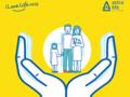 4 Keuntungan Membeli Asuransi Jiwa Indonesia Sejak Masih Muda