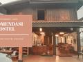 Rekomendasi Hostel di Luang Prabang (Sysomphone Hostel Review)