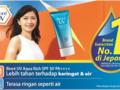 [REVIEW] Biore UV Aqua Rich