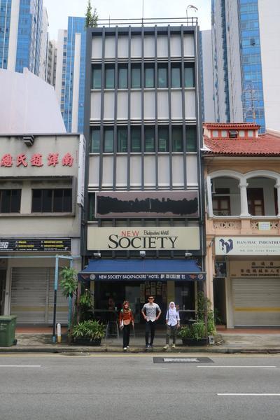 Penginapan Murah di Singapore dengan Harga dibawah 200ribu Rupiah