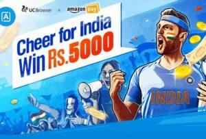 UC Browser – Cheer For India Win Rs.5000