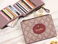 Dompet tipis dengan logo HARIMAU【Kulit Asli】