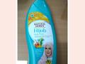 "Harum! Review Natural Honey Hijab Hydra Fresh Whitening ""Gel Lotion"""
