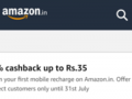 Amazon Pay ― ₹35 Mobile Free Recharge