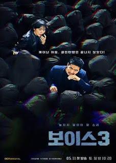 Review Drama Korea Voice 3