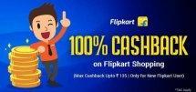Flipkart Loot – Billion Stylish 1100w Dry Iron @ ₹255 Only