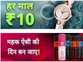 (#Proof) Money91 App – Join ₹6 + Refer ₹6 Bank Cash