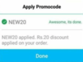 Paytm Add Money Offer – ₹20 Free Cash /Account