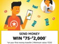 Amazon Offer – Send Money & Get Up to Rs 2000