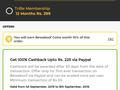 Bewakoof Loot  – Free Shopping Worth ₹300 (All User)