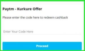Get ₹10/₹20 /₹35 In PayTM Bank Account For Purchase Kurkure